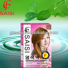 SAISI permanent speedy salon fashion hair colour