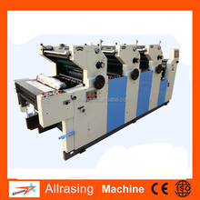3 inking rollers 2 dampening rollers magazine three color offset printing machine