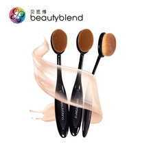 Beautyblend Makeup Tools Synthetic Hair Fiber Cosmetic Brush Beauty Toothbrush Shaped Foundation Brush