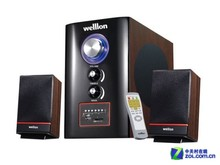 High Quality JERRY POWER Dj Bass london Audio Player Multimedia heavy bass Speaker 2.1 With Remoto Control