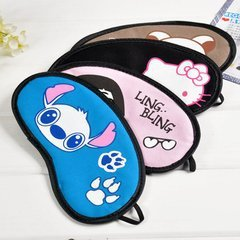 Wholesale Funny Full Shading Eye Mask Cotton Sleeping Eyemask