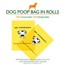 2017 hot style biodegradable dog treats resealable bag for supermarket use