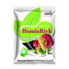 Huminrich 25kg Aluminum Foil Bag Micro-Irrigation Fertilization Best Yard Fertilizer Natural Manure