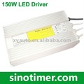 150w rainproof LED power supply
