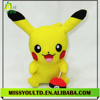 Plush Style Pokemon Action Figure