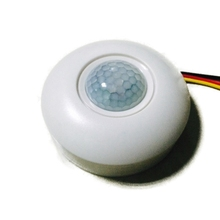 infrared ambient light sensor motion indoor electronic module PIR auto