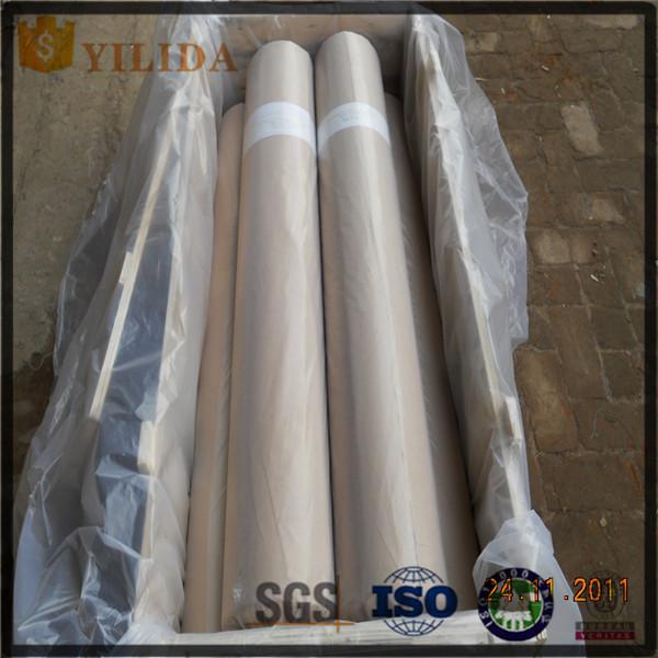 Stainless steel mesh 200 woven mesh filter