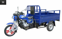 200cc Gas Lifan Engine Motorized Adult Tricycle (Item No:HY200ZH-3H)