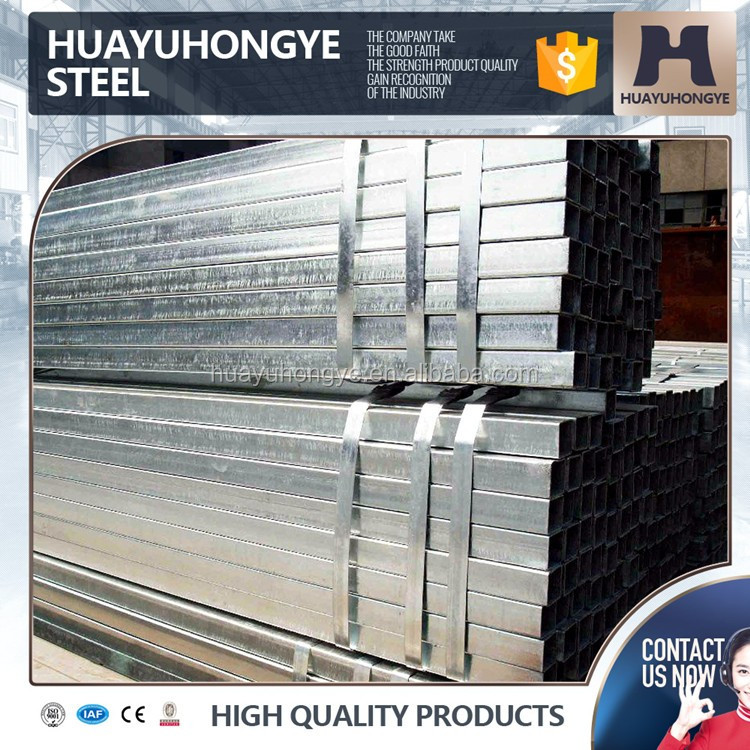 petroleum use carbon Q215 square steel pipe
