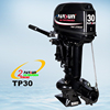 30hp JET drive outboard motor / boat engine / outboard engine