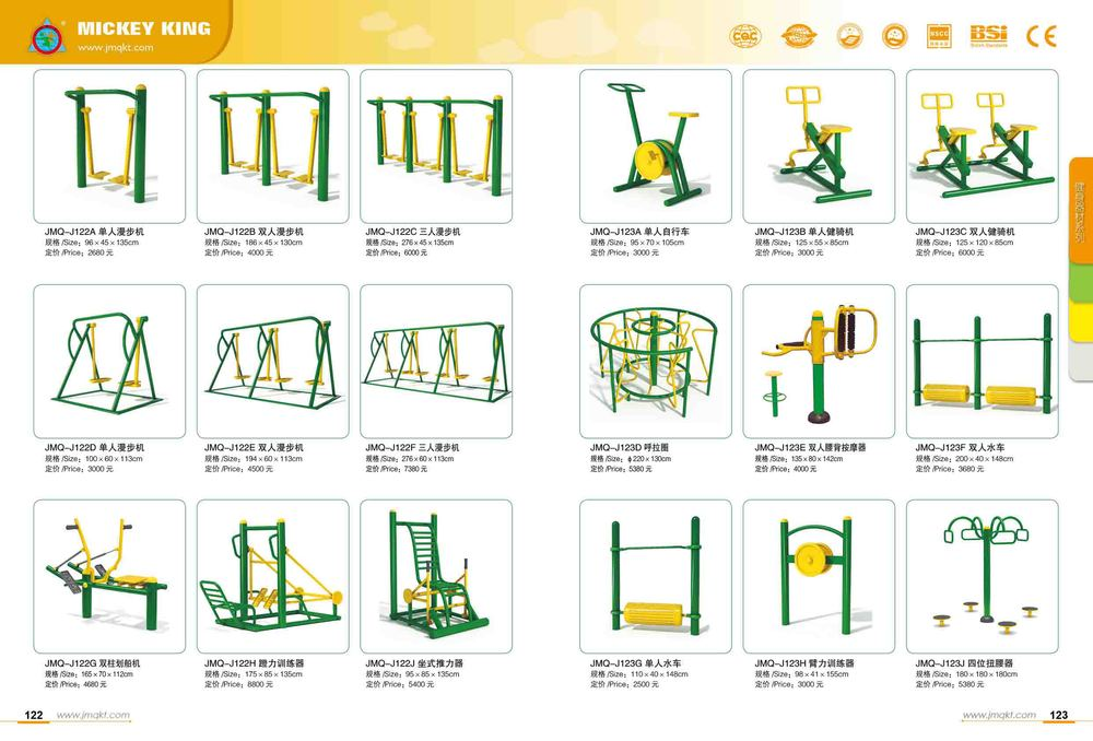 Low Double Bar Outdoor Exercise Fitness Equipment For