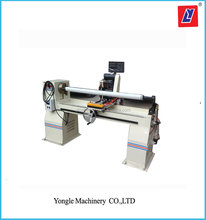 Cloth tape duct tape roll cutting machine