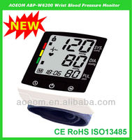 Digital Medical Device Accurate Wrist Blood Pressure Monitor with Heart Rate Meter