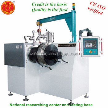 china good efficiency horizontal paint bead mill