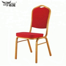 cheap fabric aluminium stackable hotel chair banquet hall chairs for sale