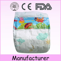 pakistan wholesale cheap price factory made disposable baby swim diaper