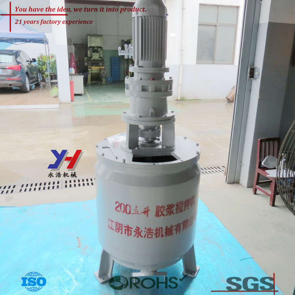 OEM factory custom rubber raw material machinery,rubber mixing mill price 50-500L