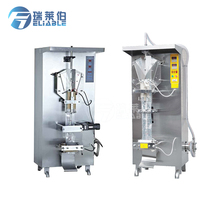 High Speed Plastic Water Bag Juice Filling Sealing Machine For Small Scale Plant