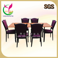 Hot sale hotel furniture a set chair and table decoration Hotel table YC-T07L