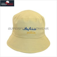 customized embroidery greek fisherman's cap