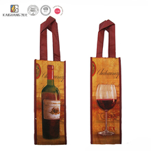 Customized Promotional Wine Bottle Non-woven Canvas Jute Wine Bag