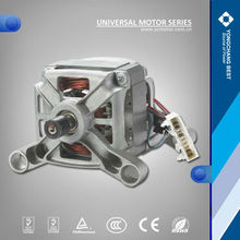 Washing machine single phase motor