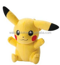 custom make pokemon Small <strong>Plush</strong> Pikachu