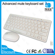 2015 Promotion multimedia 2.4G Wireless slim mini keyboard and mouse combo with ce!