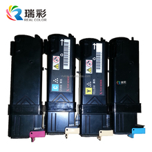 compatible For Xerox C1110 photocopy machine/ color copier toner cartridge/ compatible toner cartridge C1110 for Fuji Xerox