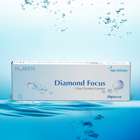 Horien Diamond Focus Daily Contact Lens