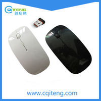 Bargain Price Factory Slim Personalized Wireless Gift Mouse