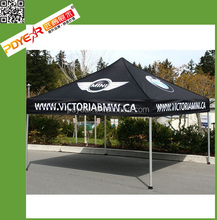 dome inflatable advertising tent pop up tent by Mandy