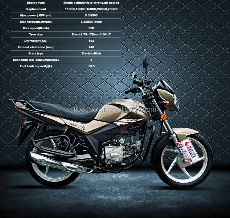 wholesale cheap china motorcycle 50cc motorcycle price of motorcycles in china ZF125-A