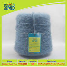 spinning yarn factory huicai wholesale made in China package on cones mohair yarn fancy acrylic blended knitting yarn