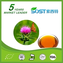 Wholesale natural milk thistle oil