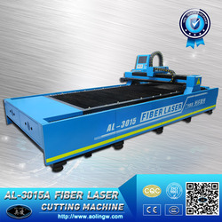 High Accuracy Fiber Laser Cutting Machine for mild steel stainless steel