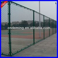 China used Chain Link Fence for sale