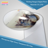"44"" waterproof inkjet clear PET film for positive screen printing"