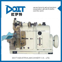 DT-161 overlock sewing machine Small Shell stitch overlock machine