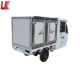 three wheeled motorcycle for sale/bike food cart with big delivery box/ice cream electric tricycle