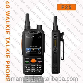 Alibaba Express New Products 2016 Military Walkie Talkie For Construction Site,Encrypted Walkie Talkie Phone Wholesale