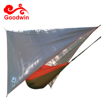 Hammock Rain Fly Tent Tarp: DIAMOND RIPSTOP Nylon Water Proof, Lightweight, Includes Stakes & Ropes