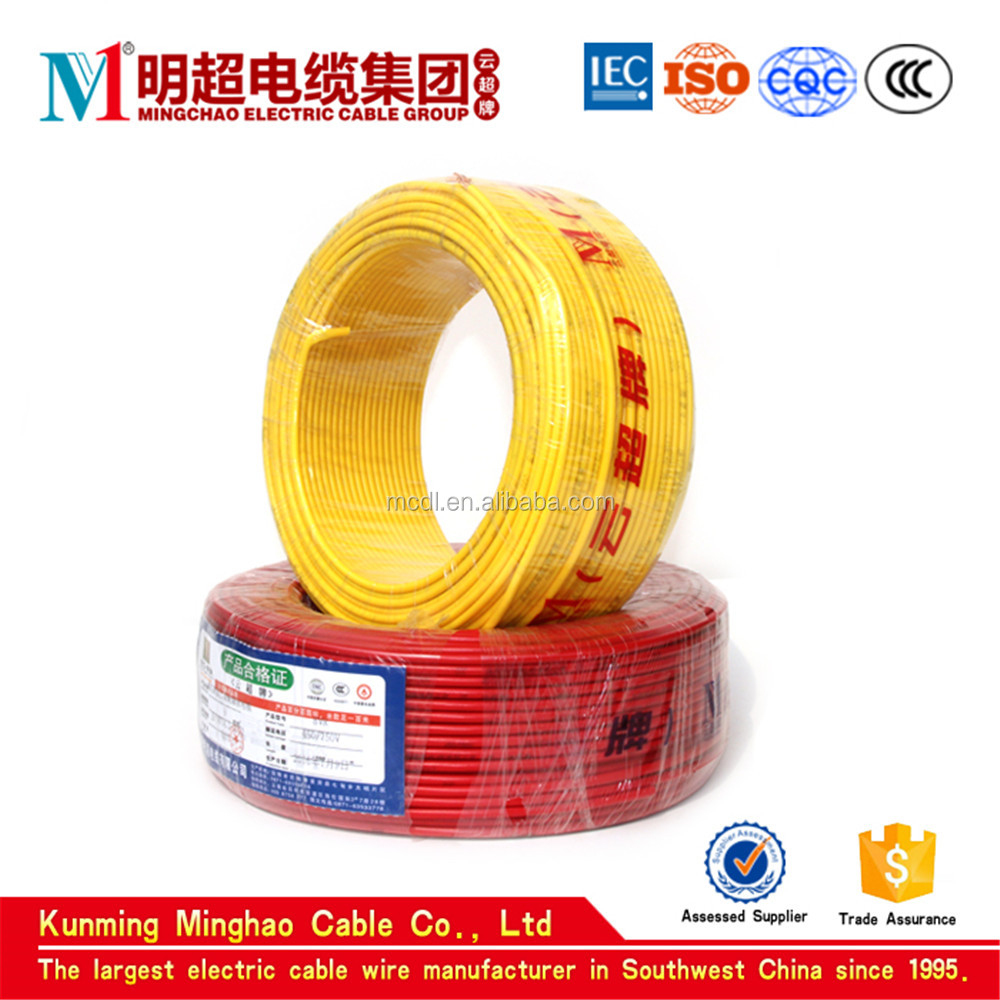 1.5 mm2 home-use single core PVC insulated jacket electric wire