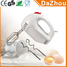 China Factory Good Price 200W 5Speeds Mini Electric Egg Beater