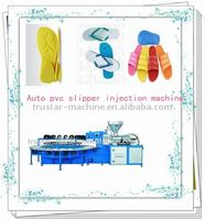 Full automatic Plastic shoes strap Moulding Machine(10 Stations)