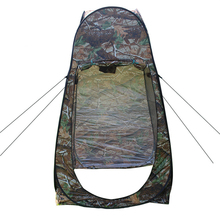 Multi-purpose Model Change Clothes Dressing Tent Showering And WC Outdoor Camping Emergency Toilet Tent
