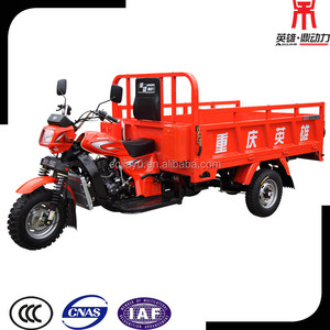 Africa Tricycle, Cargo Flatbed Tricycle, Chopper Trike Made in Chongqing China