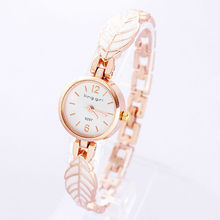 The Most Popular Girl King Copper Wrist Watch