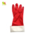 Cold Resistance and Warmth Retention Extra Long Latex Gloves
