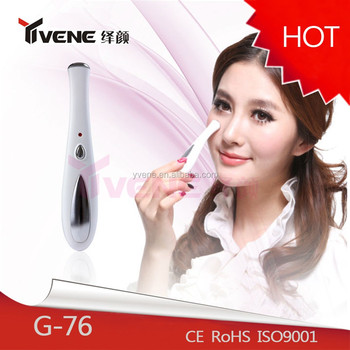 Handheld Vibrating eye care massager Dark Circle Remove